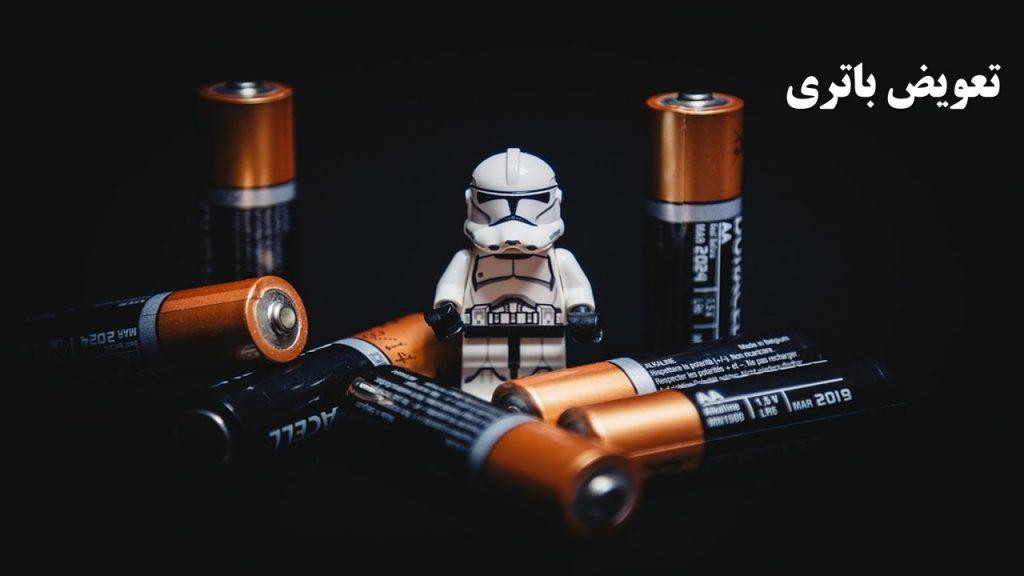 تعویض باتری خودرو برقی